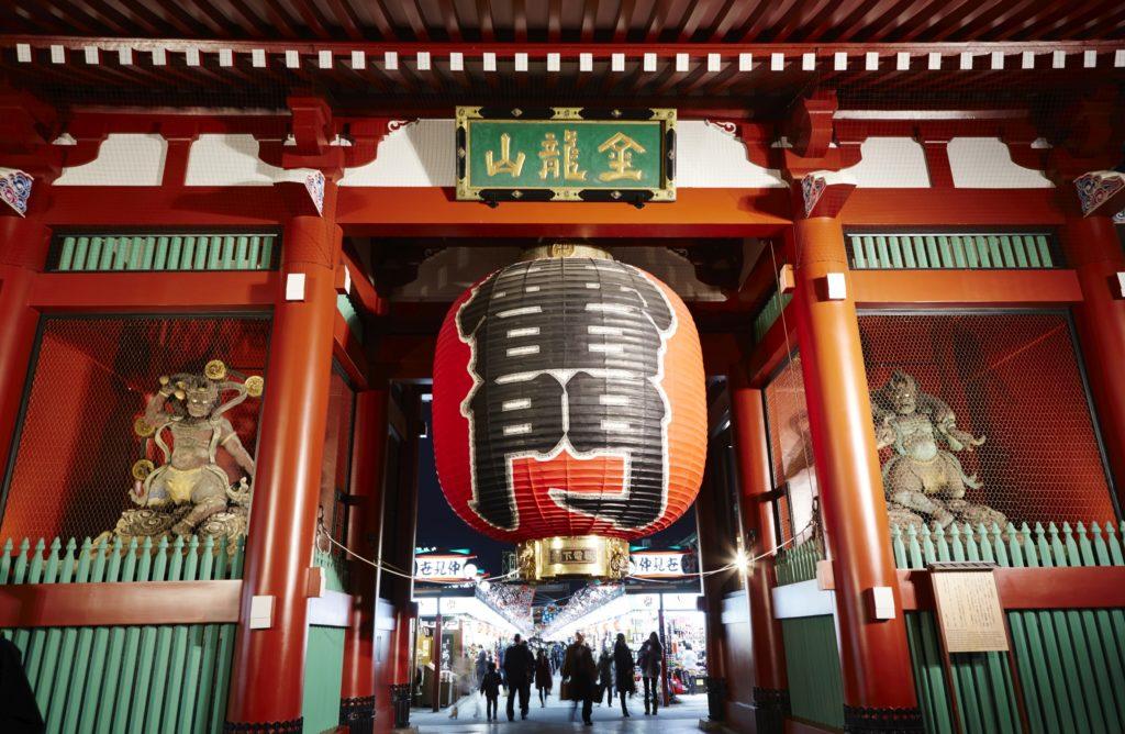 Tokyo Convention & Visitors Bureau Bilder